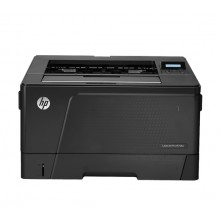 Laserjet Printers Price In Pakistan At Symbios Pk