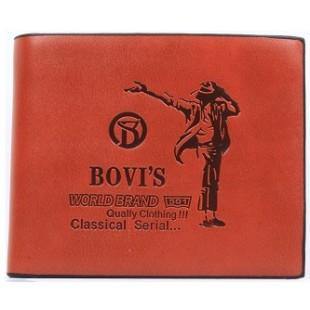 Bovis Leather Wallet BS-03 price in Pakistan