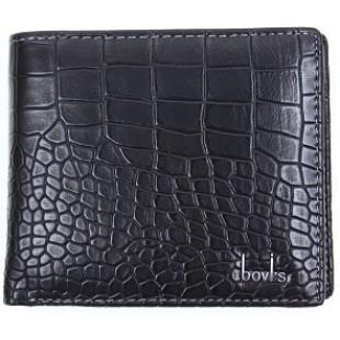 Bovis Leather Wallet BS-08 price in Pakistan