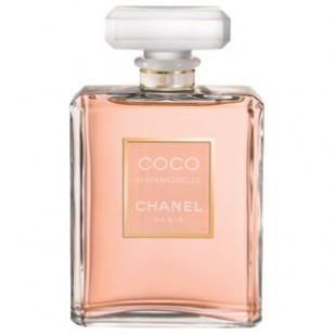 Coco Chanel Perfume For Women price in Pakistan at Symbios.PK fc4449818db