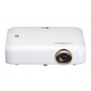 LG Mini Beam Projector PH550 price in Pakistan