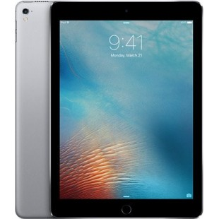 Apple iPad Pro 9.7 (Wifi, 32GB, Space Grey) price in Pakistan