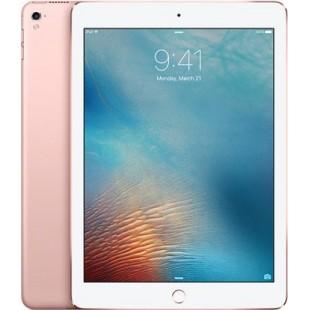 Apple iPad Pro 9.7 (Wifi, 4G, 128GB, Rose Gold) price in Pakistan