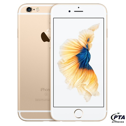 IPHONE 6 PLUS GOLD PRICE IN PAKISTAN