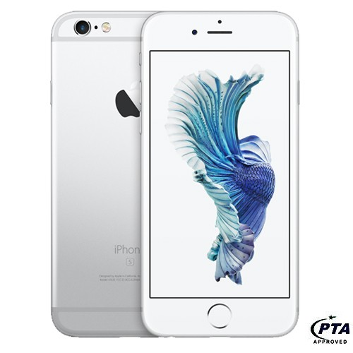 Apple Iphone 6s Plus 128gb Silver Official Warranty Price In