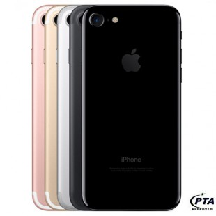 Apple iPhone 7 32GB - Official Warranty price in Pakistan