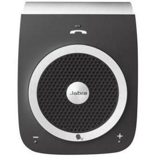 Jabra Tour Bluetooth Speakerphone  price in Pakistan