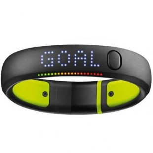 Nike Fuel Band SE (Fitness Trainer Band) price in Pakistan