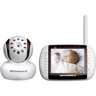 Motorola Remote Wireless Video Baby Monitor MBP36 price in Pakistan