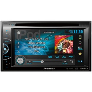 Pioneer Car DVD Multimedia AV Receiver AVH-X2650BT price in Pakistan
