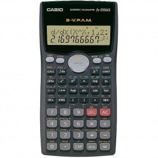 Casio Scientific Calculator FX-570MS price in Pakistan
