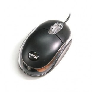 Dell Optical Mouse price in Pakistan