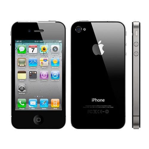 Iphone 4s price 16gb black