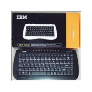 Keyboard Mini IBM price in Pakistan