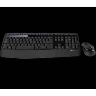 Wired Keyboard Price In Pakistan : logitech wireless combo mk345 keyboard mouse price in pakistan logitech in pakistan at symbios pk ~ Russianpoet.info Haus und Dekorationen