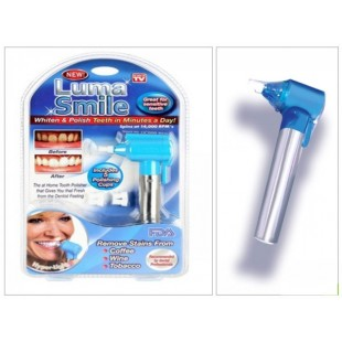 Luma Smile (Great For Sensitive Teeth) price in Pakistan