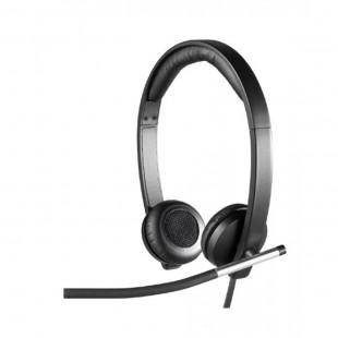Logitech USB Stereo Headset Black (H650E) price in Pakistan