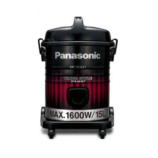 Panasonic Vacuum Cleaner MC-YL621 1600W price in Pakistan