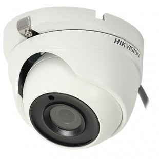 Hikvision DS-2CE56H0T-ITMF price in Pakistan