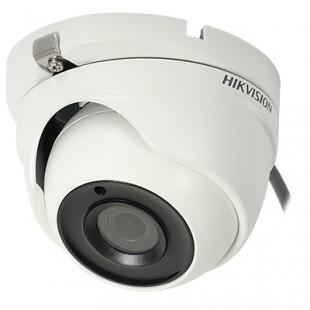 Hikvision DS-2CE56H0T-ITMF price in Pakistan
