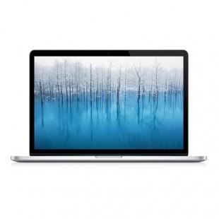 Apple MacBook Pro MGX82 (Retina Display) price in Pakistan