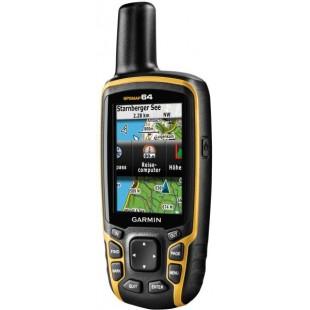 Garmin GPSMAP 64s Navigator with Glonass Rugged and Waterproof Handheld price in Pakistan