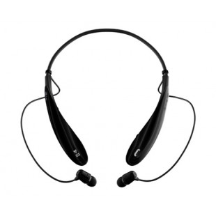 LG Tone Ultra Stereo Headset  HBS-800 price in Pakistan