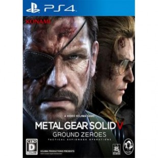Metal Gear Solid V : Ground Zeroes - Ps4 Game price in Pakistan