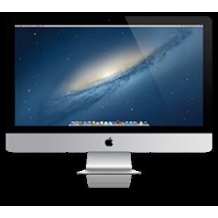 "Apple iMac MD095ZP/A 27"" i5 8GB 1TB price in Pakistan"