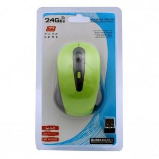 S-TEK Wireless Mouse price in Pakistan