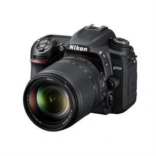 Nikon D7500 DSLR Camera with 18-140mm Lens Kit price in Pakistan