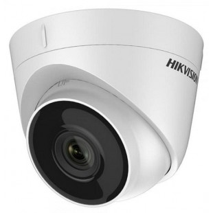 HIKVISION HV-DS-2CD1323G0E-I price in Pakistan