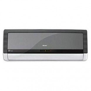 Gaba National GNS-1524 HD 2.0 Ton Split Air Conditioner price in Pakistan