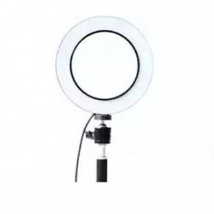Ring light 16 cm dimmable metal frame with bright led  price in Pakistan