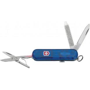 Victorinox Swiss Army Pocket Knife Signature Lite Blue Ruby 7611160013347 price in Pakistan